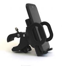 billigamobilskydd.seUniversal Mobilhållare för Motorcykel och cykel