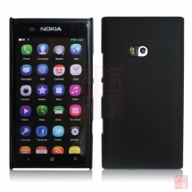 billigamobilskydd.seHardcase skal Nokia Lumia 900