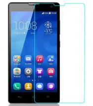 billigamobilskydd.seHärdat glas Huawei Honor 4X Skärmskydd