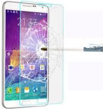 billigamobilskydd.seHärdat glas Samsung Galaxy A3 2016 (A310F) Skärmskydd