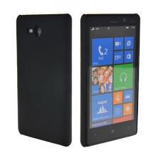 billigamobilskydd.seHardcase skal Nokia Lumia 820