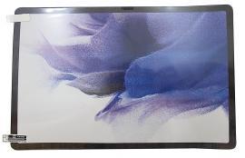 billigamobilskydd.seSkärmskydd Samsung Galaxy Tab S7 FE 12.4 (SM-T736)