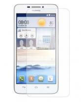 billigamobilskydd.seSkärmskydd Huawei Ascend G630
