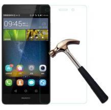 billigamobilskydd.seHärdat glas Huawei Y5 (Y560) skärmskydd