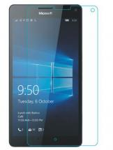 billigamobilskydd.seSkärmskydd Microsoft Lumia 950 XL