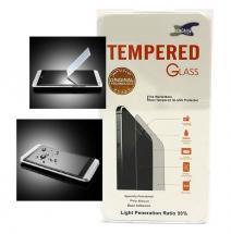 billigamobilskydd.seSkärmskydd av härdat glas Samsung Galaxy Trend 2 / 2 LITE (G313H/G318H)