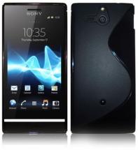 billigamobilskydd.seS-line skal Sony Xperia U ST25i