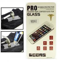 billigamobilskydd.seHärdat glas Huawei Y6 II (CAM-L21) Skärmskydd