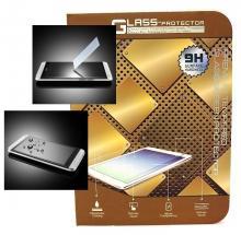 billigamobilskydd.seHärdat glas Samsung Galaxy Tab 3 8.0 (SM-T315)