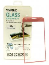 billigamobilskydd.seFull Screen Pansarglas LG G5 / G5 SE (H850 / H840)