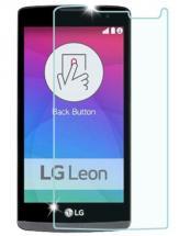 billigamobilskydd.seHärdat glas LG Leon (C50 H340N H320) skärmskydd