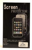 billigamobilskydd.seSkärmskydd Samsung Galaxy Mini 2 (S6500)