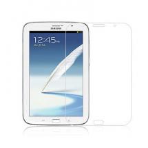 billigamobilskydd.seSamsung Galaxy Note 8.0 skärmskydd
