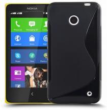 billigamobilskydd.seS-Line skal Nokia Lumia 630/635