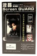 billigamobilskydd.seSamsung Galaxy Note 3 (n9005) skärmskydd