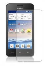 billigamobilskydd.seSkärmskydd Huawei Ascend Y330