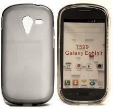 billigamobilskydd.seSkal Samsung Galaxy Exhibit (T599)
