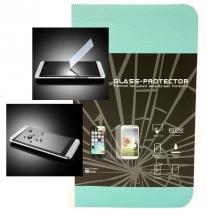 billigamobilskydd.seSkärmskydd av härdat glas iPhone 4/4S