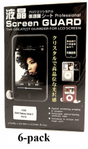 billigamobilskydd.seSamsung Galaxy Note 3 (n9005) skärmskydd, 6-pack