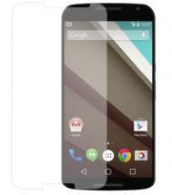 billigamobilskydd.seSkärmskydd för Motorola Google Nexus 6
