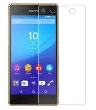 billigamobilskydd.seSkärmskydd Sony Xperia M5