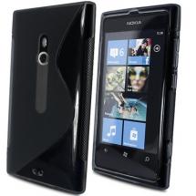 billigamobilskydd.seS-Line skal Nokia Lumia 800