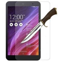 billigamobilskydd.sePansarglas Asus ZenPad 7.0 (Z370C)