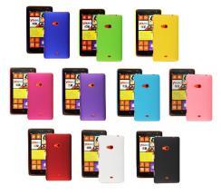 billigamobilskydd.seHardcase skal Nokia Lumia 625