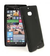 billigamobilskydd.seS-Line Skal Nokia Lumia 930