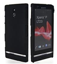 billigamobilskydd.seHardcase skal Sony Xperia P (LT22i)