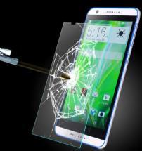 billigamobilskydd.seSkärmskydd av härdat glas HTC Desire 510