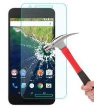 billigamobilskydd.seSkärmskydd av härdat glas Google Nexus 6P