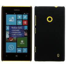 billigamobilskydd.seHardcase skal Nokia Lumia 520