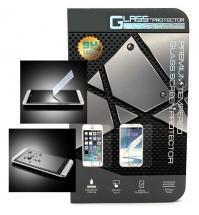 billigamobilskydd.seSkärmskydd av härdat glas Huawei Ascend Y530 (C8813)
