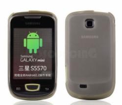 billigamobilskydd.seSkal Samsung Galaxy Mini (gummi)