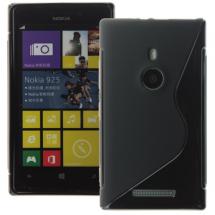 billigamobilskydd.seS-Line skal Nokia Lumia 925