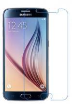 billigamobilskydd.seSkärmskydd Samsung Galaxy S6 (SM-G920F)