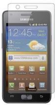 billigamobilskydd.seSamsung Galaxy Z (i9103) skärmskydd