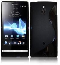 billigamobilskydd.seS-line skal Sony Xperia P (LT22i)