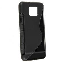 billigamobilskydd.seS-line skal Samsung Galaxy S2 (i9100)