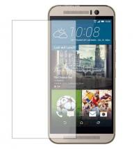 billigamobilskydd.se6-Pack Skärmskydd HTC One (M9)