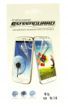 billigamobilskydd.seSkärmskydd Huawei Y6 Pro (TIT-L01)