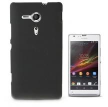 billigamobilskydd.seHardcase skal Sony Xperia SP (C5303,M35h)