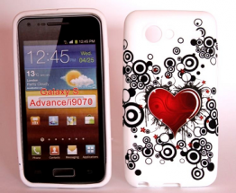 billigamobilskydd.seSkal till Samsung Galaxy S Advance