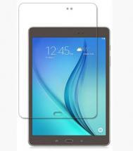 billigamobilskydd.seSkärmskydd Samsung Galaxy Tab A 9.7 (T550 / T555)